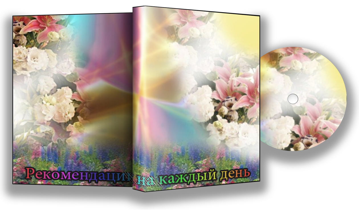 3dBoxCover(54)