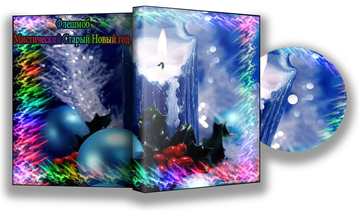 3dBoxCover(63)(1)