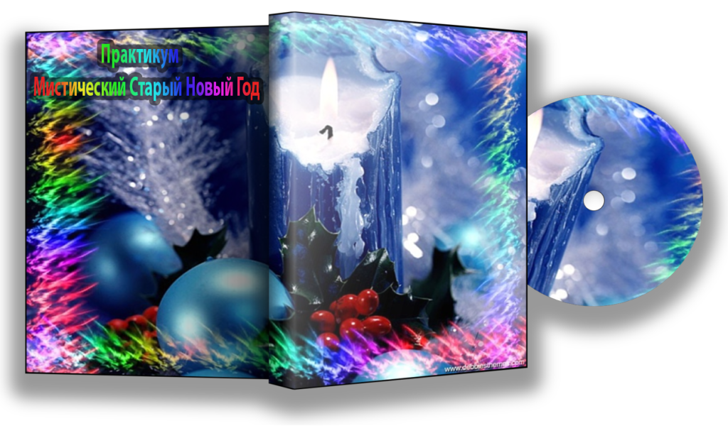 3dBoxCover(64)(1)